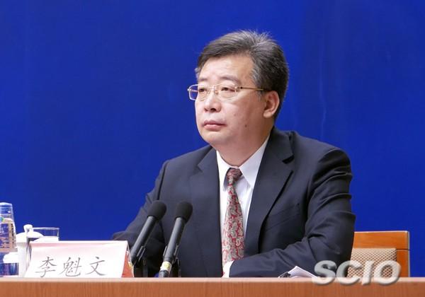 海关总署研究室负责人李魁文d.jpg